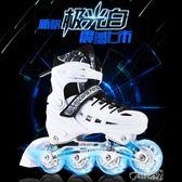 溜冰鞋旱冰鞋滑冰兒童全套裝單直排輪滑鞋初學者男女 時光之旅