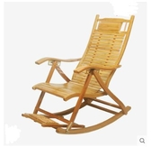竹搖椅躺椅逍遙椅成人椅懶人陽台午睡椅老人休閒折疊午休椅子 MKS新年慶