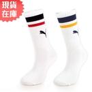 【現貨】Puma Fashion 三入組 襪子 長襪 BTS 運動襪 【運動世界】BB109202 / BB109204