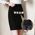 窄裙 職業裙女夏2021新款黑色西裝裙短...
