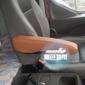 車用扶手托 貨車座椅扶手通用改裝免打孔解放歐曼德龍輕卡卡車加裝扶手箱肘托