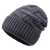羊毛毛帽-捲邊純色毛線休閒男針織帽4色73wj20[時尚巴黎]