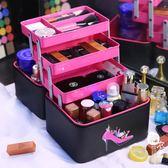 化妝箱 - 大容量專業手提多層化妝箱護膚品少女心收納旅行洗漱包【韓衣舍】