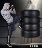 拳擊沙袋散打吊式家用成人沙包泰拳輪胎沙袋跆拳道健身房訓練器材igo 金曼麗莎
