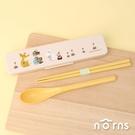 日貨筷子湯匙組附盒CCS3SA Moomin系列- Norns 日本嚕嚕米 小不點 阿金Skater環保餐具