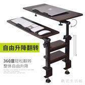 筆電桌 筆記本電腦桌床上用簡約折疊便攜式多功能宿舍懶人書桌學習桌 KB9226【歐爸生活館】