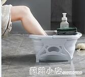 可摺疊足浴盆北歐家用泡腳桶加高塑料洗腳桶按摩保溫足浴盆高深桶 蘇菲小店