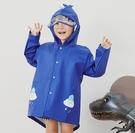 兒童雨衣 兒童雨衣男童防暴雨幼兒園小學生斗篷式外套小孩恐龍寶寶女童雨披 優惠兩天