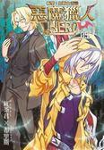 惡魔獵人NERO(5):衝擊!狂戰士雷洛