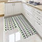 時尚創意地墊15 廚房浴室衛生間臥室床邊門廳 吸水長條防滑地毯(一大+一小)