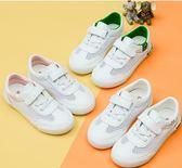 兒童網鞋夏季新品童鞋透氣休閑鞋女童鏤空小白鞋QQ1033『優童屋』