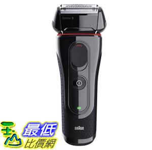 [107東京直購] 東京直購 保固一年 BRAUN 5030s 三刀頭電動刮鬍刀