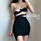 克妹Ke-Mei【ZT69417】#Sisjuly暗黑辛辣奶茶撞色雙開叉平口洋裝