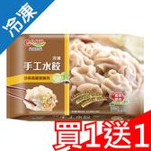 【買一送一】晶鈺手工水餃-沙茶高麗菜豬肉800G/包【愛買冷凍】