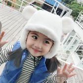 兒童帽 女童帽加厚護耳雷鋒帽子女嬰兒女寶寶1235-7歲小童秋冬季防風保暖 唯伊時尚