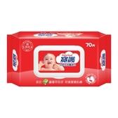 寶護 加厚型潔膚濕巾70抽/包 36包/箱