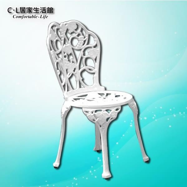【 C . L 居家生活館 】Y832-2 休閒葡萄椅 (半鋁合金/白/單台)