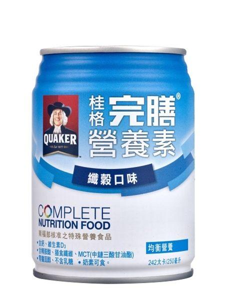 桂格完膳營養素-纖穀口味8入