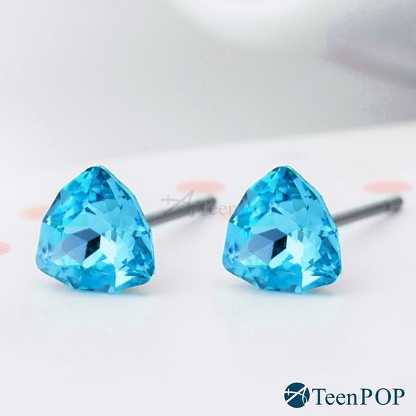 耳環 ATeenPOP 絢麗晶鑽 抗過敏鋼耳針 多款任選 採用施華洛世奇水晶 一對價格