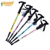 登山杖伸縮折疊戶外爬山徒步裝備手杖鋁合金超輕減震爬山杖「韓風物語」