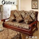 實木紅木質沙發墊帶靠背連體加厚中式四季防滑老式春秋椅海綿坐墊 NMS小艾新品