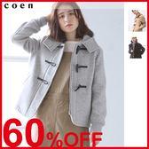 出清 連帽外套 短版牛角釦大衣 混紡羊毛現貨 免運費 日本品牌【coen】