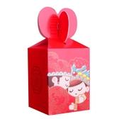 結婚禮盒婚慶糖盒創意糖果盒喜糖盒子包裝盒中國風紙盒子小號新款