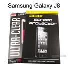 亮面高透螢幕保護貼 Samsung Galaxy J8 (6吋)