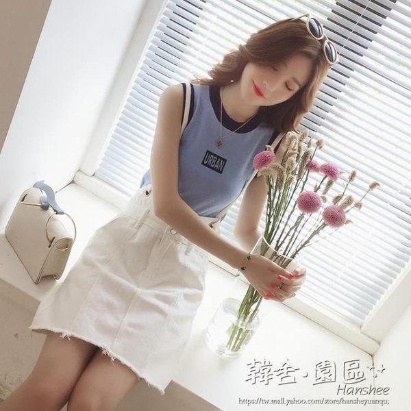 618好康又一發女裝韓版時尚純色高腰寬鬆吊帶牛仔半身裙
