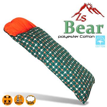 ZS Bear 兒童保溫纖維棉睡袋(綠)