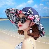沙灘帽子女夏天時尚百搭遮陽帽戶外出游可折疊防曬防紫外線太陽帽