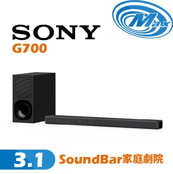 【麥士音響】SONY 索尼 HT-G700 | SoundBar 家庭劇院 | G700【有現貨】【現場實品展示中】