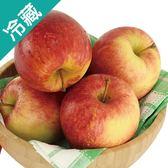 紐西蘭蜜香蘋果60 /3粒(270g±5%/粒)【愛買冷藏】