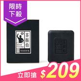 臺灣茶摳 茶摳伯竹炭潔身皂(130g)【小三美日】肥皂/香皂 $280