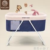 摺疊嬰兒床歐式免安裝多功能搖床寶寶床可便攜搖籃床 NMS蘿莉小腳ㄚ