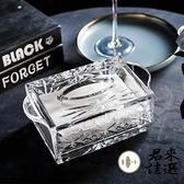 透明面紙盒玻璃紙巾盒抽紙盒客廳多功能收納盒【君來佳選】