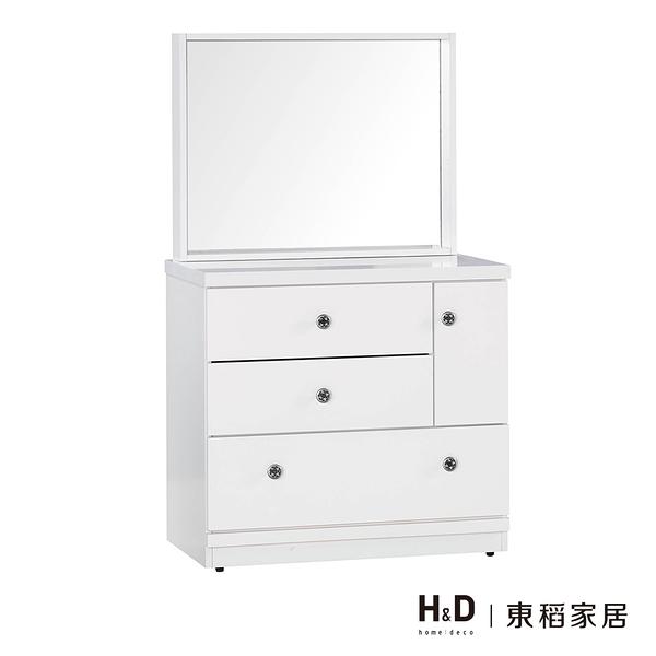 雪白斗櫃式化妝鏡台(不含椅)(21CS3/347-5)/H&D東稻家居