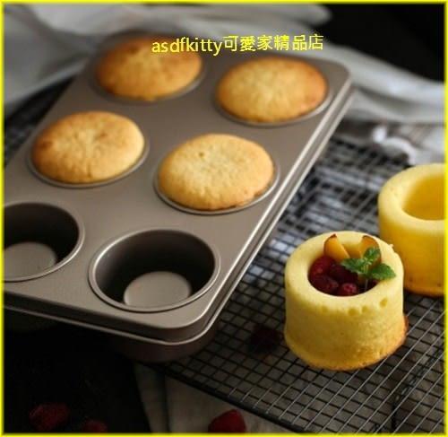 asdfkitty可愛家☆美國 chefmade學廚香檳金6連雙面可用烤模/-蛋糕.鹹點心都可做 WK9051 正版商品