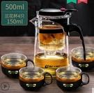 泡茶壺沏茶杯