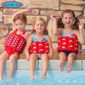 兒童浮力泳衣女孩泳衣連身女童泳衣