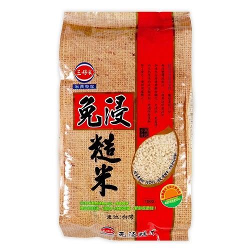 三好米免浸糙米2.5kg【愛買】