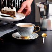歐式簡約大理石紋金邊陶瓷咖啡杯套裝高檔英式下午茶花茶情侶杯碟尾牙 限時鉅惠