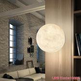 壁燈北歐月球燈臥室床頭燈過道走廊壁燈設計師墻燈圓形球形設計師燈具 JDCY潮流站