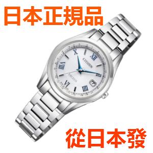 免運費 日本正規貨 公民 EXCEED 直飛 太陽能無線電鐘 女士手錶 ES9370-62A