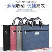A4文件袋手提帆布商務男女公文袋拉鏈檔案包會議辦公大容量資料袋 OO8591【Rose中大尺碼】