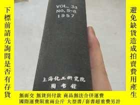 二手書博民逛書店MASS罕見PRODUCTION.Vol.33.No.5-8.1957(大量生產)(英文)Y200392