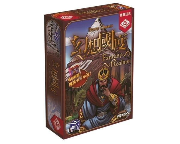 『高雄龐奇桌遊』 幻想國度 Fantasy Realms 繁體中文版 正版桌上遊戲專賣店
