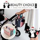 【妍選】韓系風格 嬰兒車掛袋 推車多功能多格層收納包 奶瓶尿布媽咪包收納袋 大容量包中包