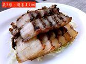 客定食-客家鹹豬肉2條2斤(1200公克)。(含運)