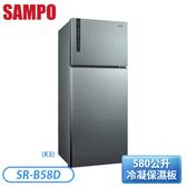 [SAMPO 聲寶]580公升 雙門AIE全平面鋼板變頻系列-漸層銀(K3) SR-B58D